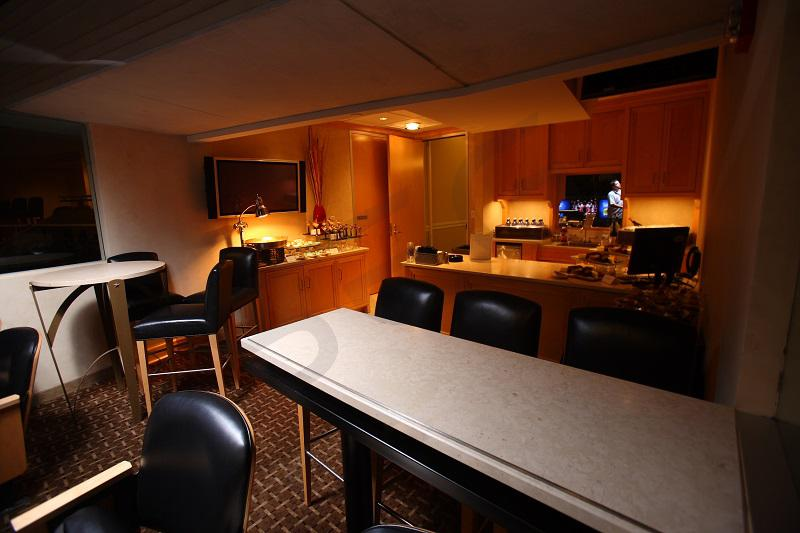 American Airlines Center Luxury Suite