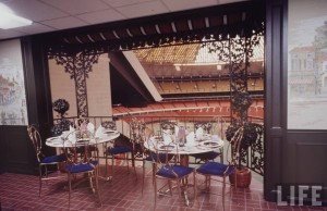 Houston Astrodome luxury suite